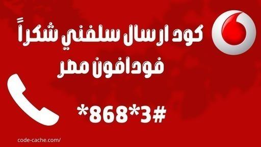 Thumb 3230bb16 f604 4ac3 8f5e db193a387ca7